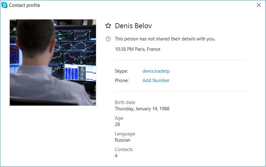 denis_belov_financial_department_of_xcfd